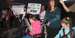 הפגנה בכרמיאל